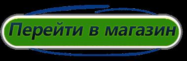 в магазин Буянова Олега